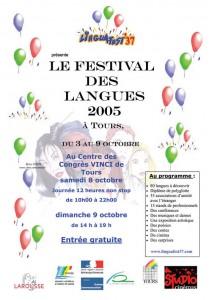 Affiche Festival 2005